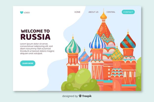 Willkommen in russland landing page