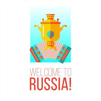 Willkommen in russland. russischer samowar und akkordeon.