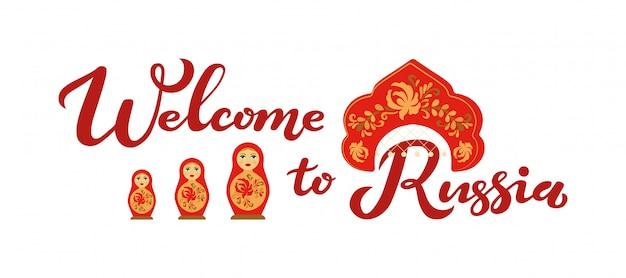 Willkommen sie in russland hand gezeichneten text