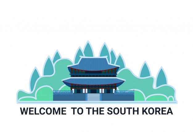 Willkommen zum südkorea-plakat mit dem berühmten nationalen markstein-tempel-schattenbild lokalisiert