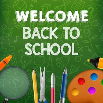 Willkommen zurück zu Schulillustration