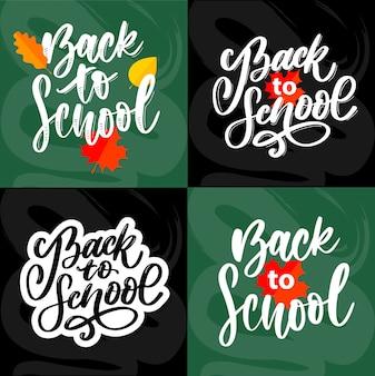 Willkommen zurück in der schule hand pinsel schriftzug mit herbstlaub