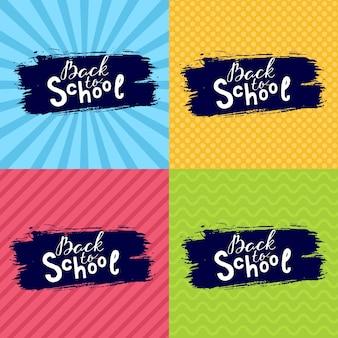 Willkommen zurück in der schule.vector handgezeichnete beschriftungsdrucketiketten