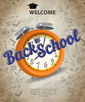 Willkommen, zurück zur schule schriftzug mit wecker