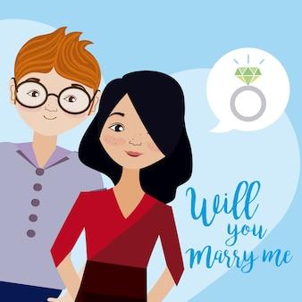Willst du mich heiraten karte?