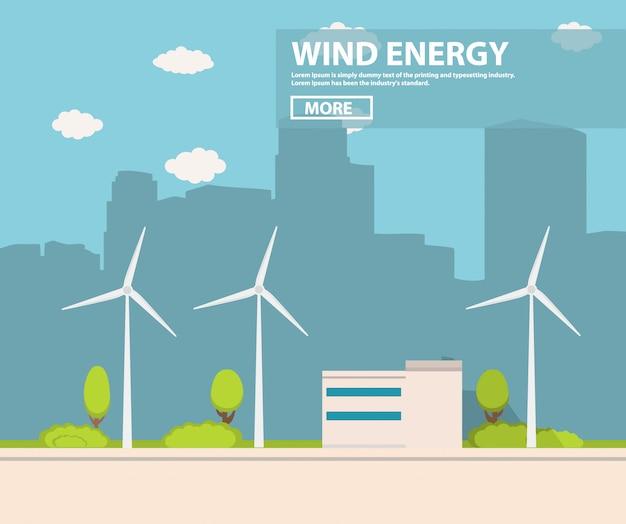 Windkraftgenerator. versorgung mit energie der stadt und wolkenkratzer.