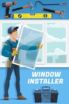 Windows installer service worker