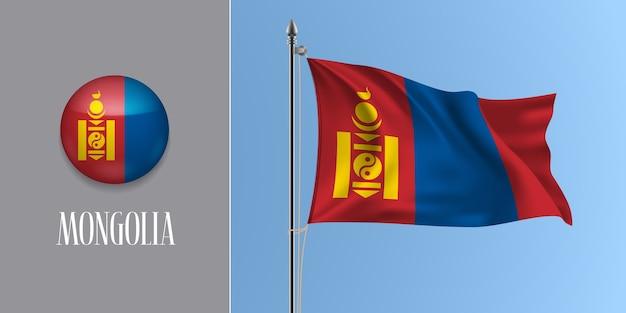Winkende flagge der mongolei auf fahnenmast und runder symbolillustration