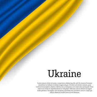 Winkende flagge der ukraine auf weiß