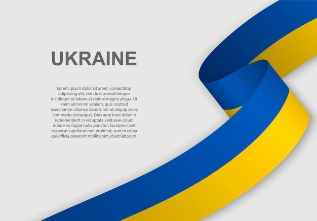Winkende flagge der ukraine.