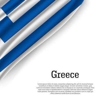 Winkende flagge griechenlands auf weiß
