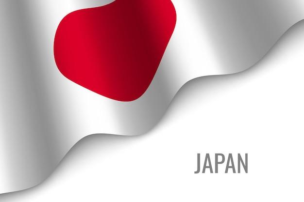 Winkende flagge von japan