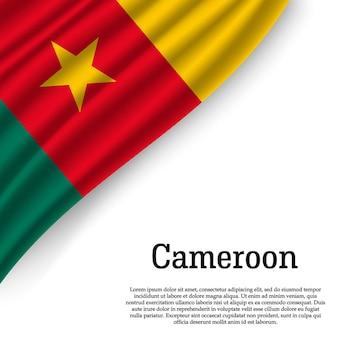 Winkende flagge von kamerun auf weiß