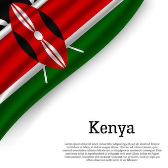 Winkende flagge von kenia auf weiß