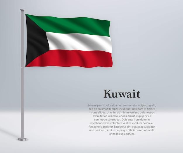 Winkende flagge von kuwait auf fahnenmast