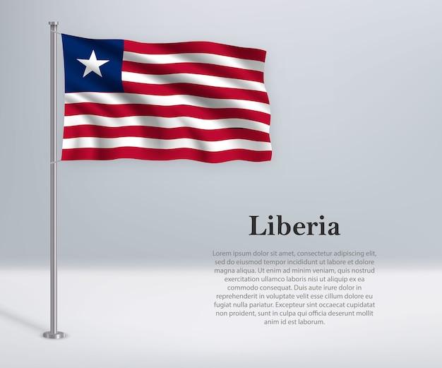 Winkende flagge von liberia auf fahnenmast