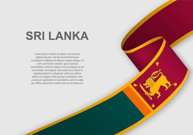 Winkende flagge von sri lanka.