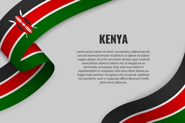 Winkendes band oder banner mit flagge von kenia