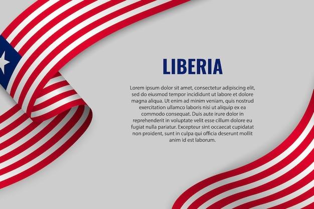 Winkendes band oder banner mit flagge von liberia