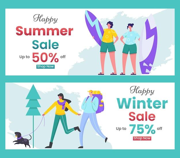Winter dan sommer sale banner rabatt mit mit familienillustration