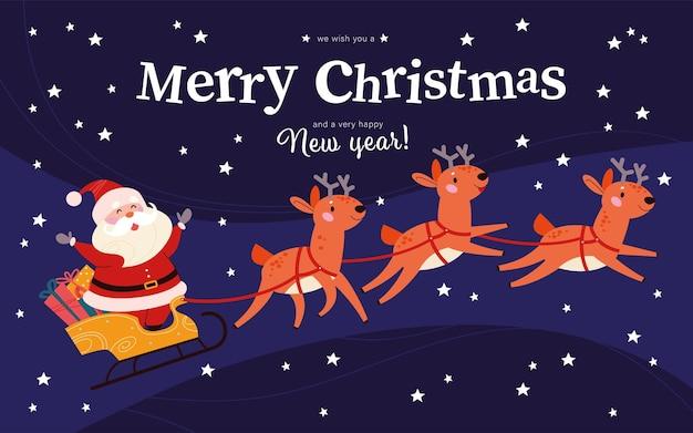 Winter-frohe weihnachten-feiertagsillustration mit lustigem weihnachtsmann-charakter, seine rentierschlittenfliege nachts isoliert. flache karikaturillustration des vektors für karte, fahne, flayer, einladung, plakat.