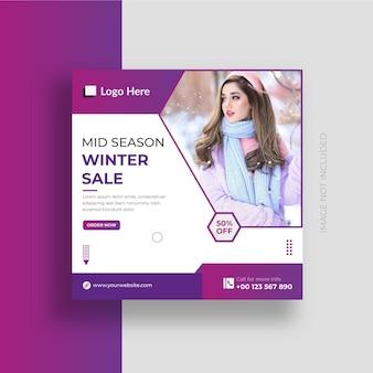 Winter sale exclusive fashion social media post banner design instagram post design template