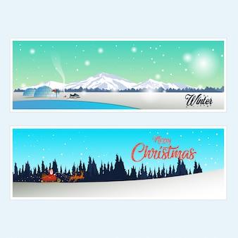 Winter und frohe weihnachten