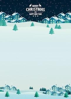 Winterfeiertagsgrußillustration