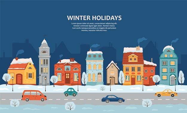 Winternachtstadt im retro-stil. weihnachtshintergrund mit häusern, autos. gemütliche stadt im flachen stil