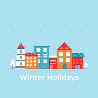 Winterurlaub in der stadt, modernes haus mit schneeflocke. weihnachtsstadtlandschaft. flache vektorillustration. zielseitenvorlage