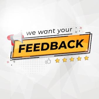 Wir möchten ihr feedback-banner