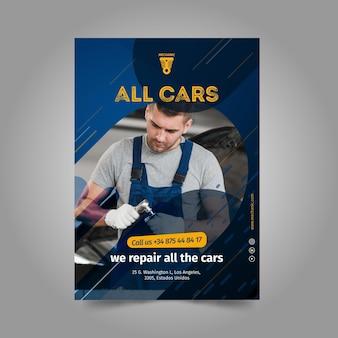 Wir reparieren alle auto poster vorlage