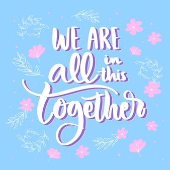 Wir sind alle in diesem gemeinsamen design