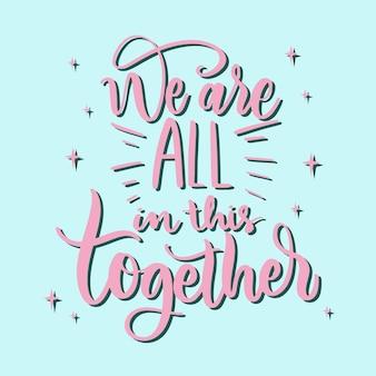 Wir sind alle in diesem gemeinsamen konzept