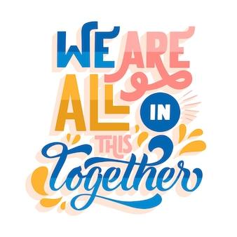 Wir sind alle in dieser zusammen bunten schrift