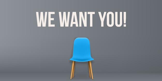 Wir stellen ein - rekrutierung, beschäftigung, interview.