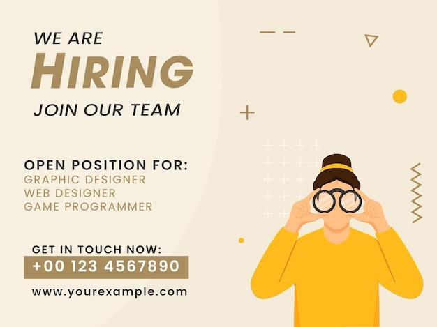 Wir stellen ein werden sie teil unseres teams poster-design mit frau, die durch ein fernglas sucht