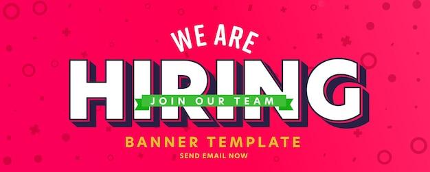 Wir stellen eine header-banner-vorlage mit angebot ein, um dem team beizutreten.