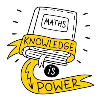 Wissen ist macht