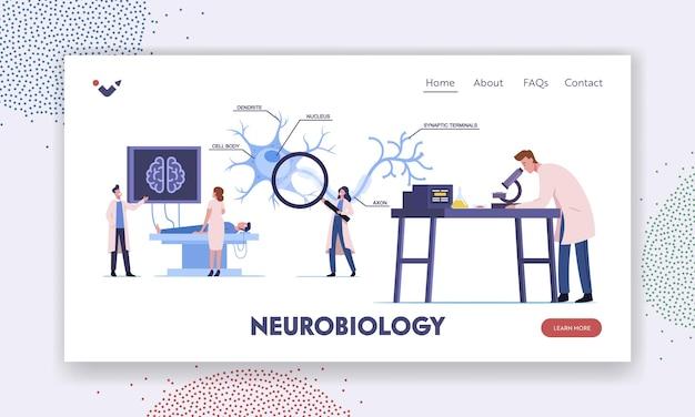 Wissenschaftler-charaktere, die das menschliche gehirn in der laborlanding-page-vorlage lernen. menschen im labor mit schema von dendriten, zellkörper, axon und kern mit synaptischen terminals. cartoon-vektor-illustration