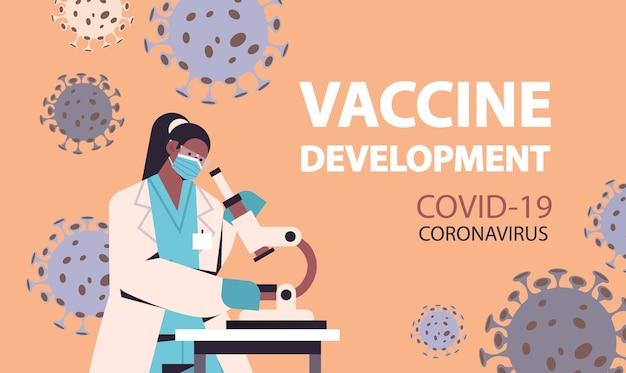 Wissenschaftler entwickelt neuen coronavirus-impfstoff im labor afroamerikanische forscherin, die an der entwicklung eines mikroskop-impfstoffs arbeitet, kämpft gegen die horizontale illustration des covid-19-konzepts