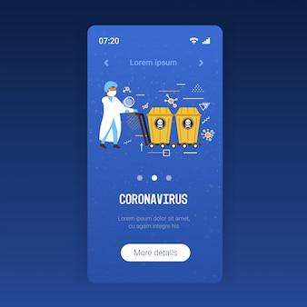 Wissenschaftler in maske schiebt biohazard-container mit schädel und knochen auf trolley-stop-coronavirus-epidemie mers-cov-konzept wuhan 2019-ncov pandemie gesundheitsrisiko voller länge mobile app kopienraum