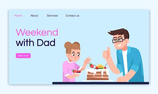 Wochenende mit vater-landing-page-vektorvorlage. kochen von eltern- und kinder-website-interface-idee mit flachen illustrationen. layout der homepage zur familienerholung. kochen von cartoon-webbannern, webseite