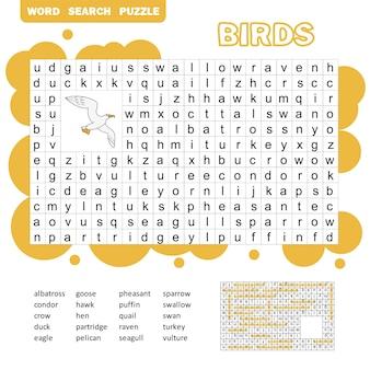 Wörter suchen puzzle-spiel von vögeln tieren für kinder im vorschulalter aktivität arbeitsblatt bunte druckbare version. vektor-illustration.