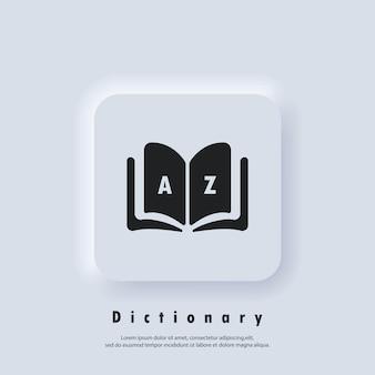 Wörterbuch-symbol. glossar. abzeichen mit buch. wörterbuch-logo. bibliothekssymbol. vektor-eps 10. ui-symbol. neumorphic ui ux weiße benutzeroberfläche web-schaltfläche. neumorphismus
