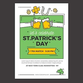 Wohnung st. patrick's day flyer / poster vorlage