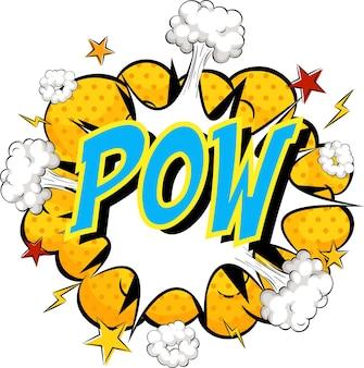 Word pow auf comic cloud