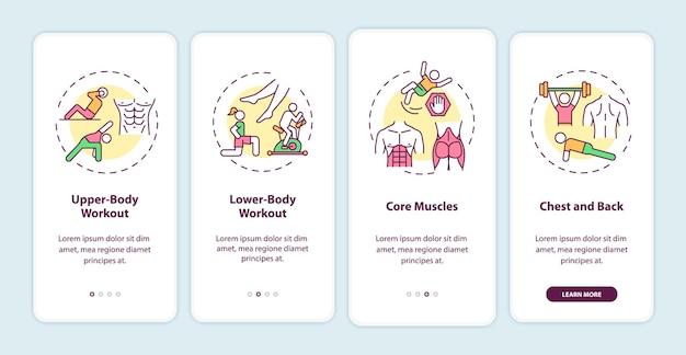 Workout-typen, die den seitenbildschirm der mobilen app mit konzepten integrieren. oberkörper-, unterkörpertraining, kernmuskel-komplettlösung 4 schritte ui-vorlage mit rgb-farbabbildungen