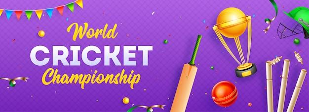 World cricket championship banner.