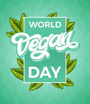 World vegan day schriftzug mit blatt und quadratischem rahmen. elemente für etiketten, logos, abzeichen, aufkleber oder symbole. bio-vorlage. typografie.
